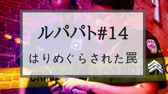 f:id:fuyushima:20180520090825p:plain