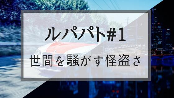 f:id:fuyushima:20180520202457p:plain