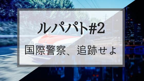 f:id:fuyushima:20180520203031p:plain
