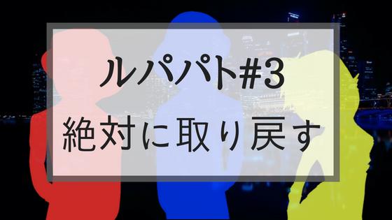 f:id:fuyushima:20180520203754p:plain