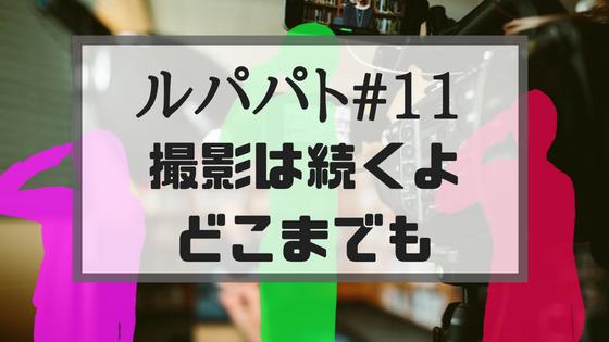 f:id:fuyushima:20180520213124p:plain