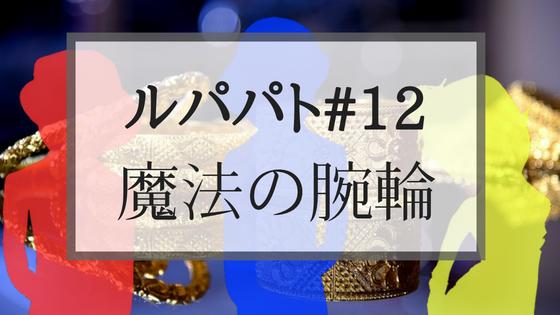 f:id:fuyushima:20180520214505p:plain