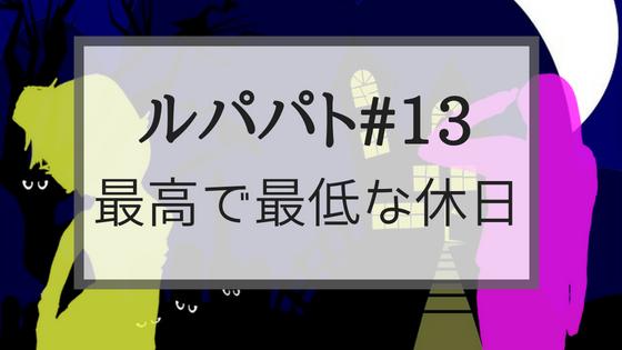 f:id:fuyushima:20180520215142p:plain