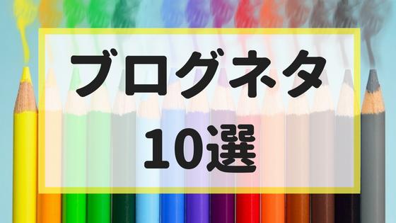 f:id:fuyushima:20180521095256p:plain