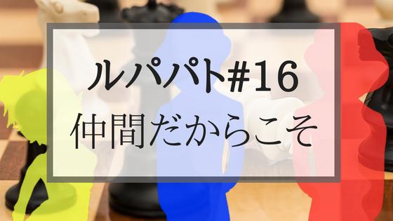f:id:fuyushima:20180527090206p:plain
