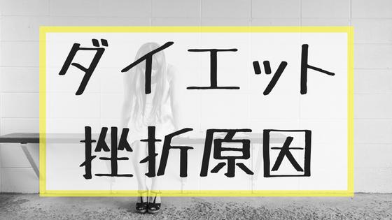 f:id:fuyushima:20180612122100p:plain