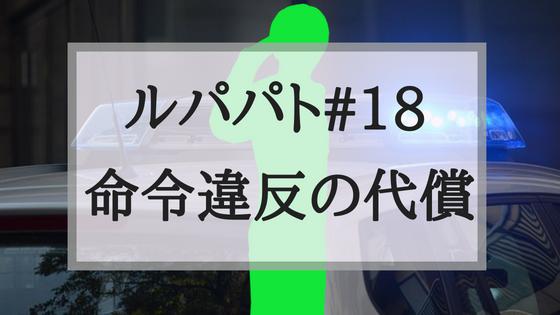 f:id:fuyushima:20180616201032p:plain