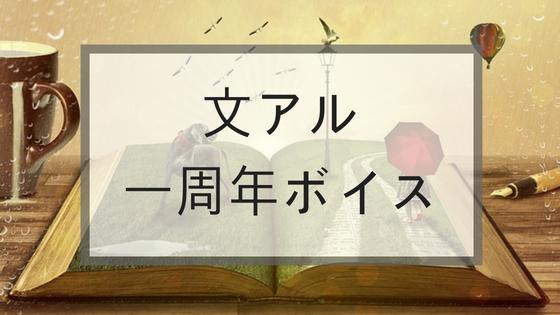 f:id:fuyushima:20180617112838p:plain
