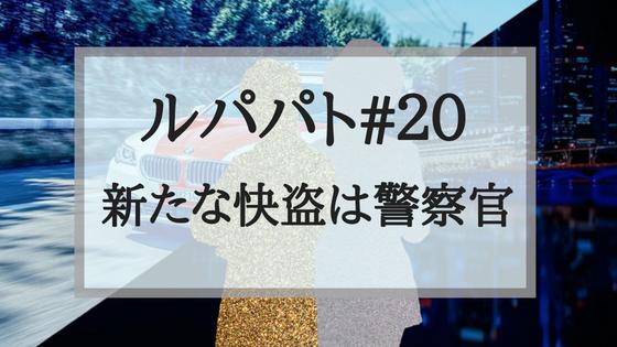 f:id:fuyushima:20180623231457p:plain