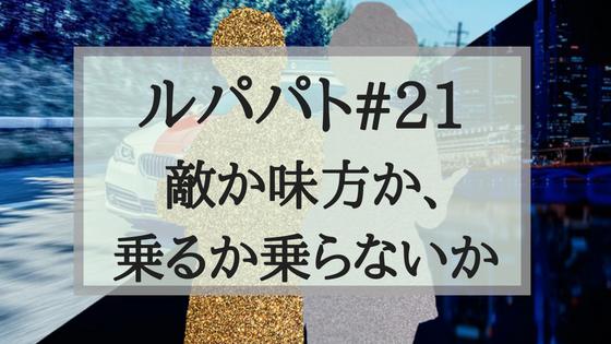 f:id:fuyushima:20180630221409p:plain