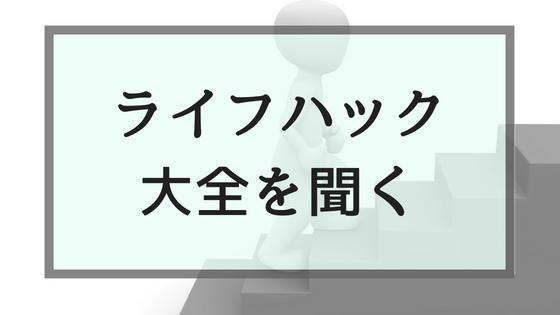 f:id:fuyushima:20180707084759p:plain