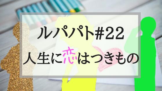 f:id:fuyushima:20180708084638p:plain