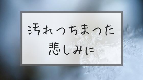 f:id:fuyushima:20180709220919p:plain
