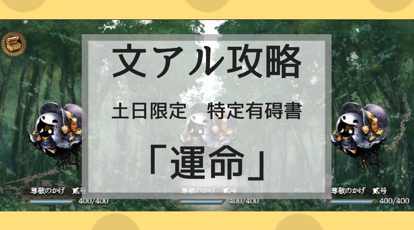 f:id:fuyushima:20180710112933p:plain