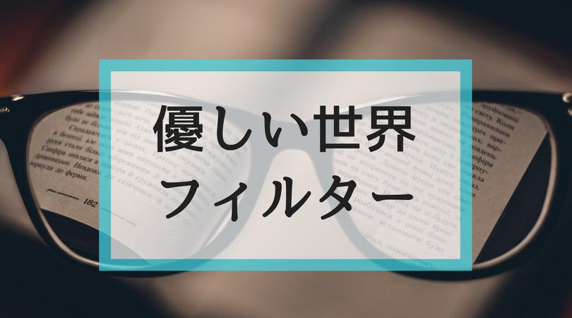 f:id:fuyushima:20180713200413p:plain
