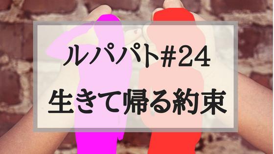 f:id:fuyushima:20180722001942p:plain