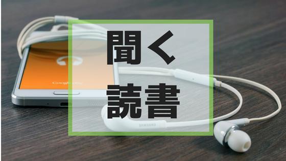 f:id:fuyushima:20180730105753p:plain