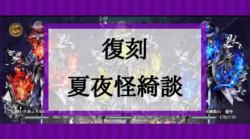 f:id:fuyushima:20180809103414p:plain