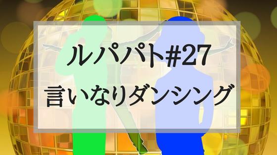 f:id:fuyushima:20180812082130p:plain