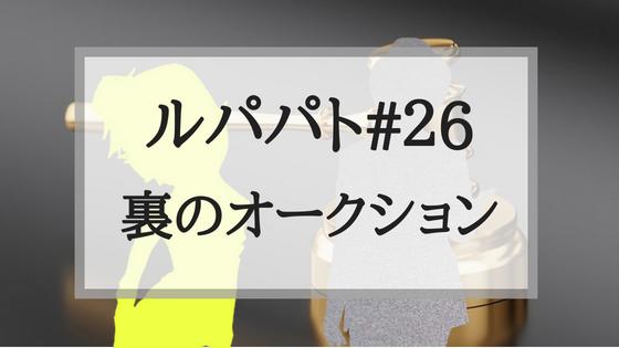 f:id:fuyushima:20180815203625p:plain