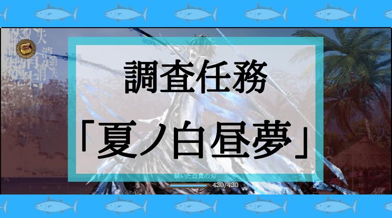 f:id:fuyushima:20180816221442p:plain