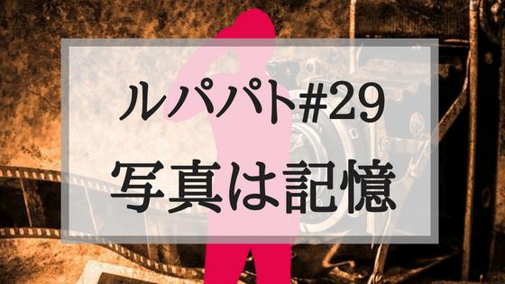 f:id:fuyushima:20180825224802p:plain