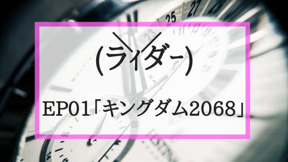 f:id:fuyushima:20180903194755p:plain