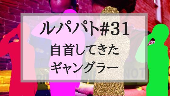 f:id:fuyushima:20180909001227p:plain