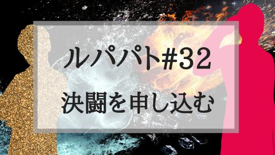 f:id:fuyushima:20180915094119p:plain