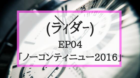 f:id:fuyushima:20180928091053p:plain