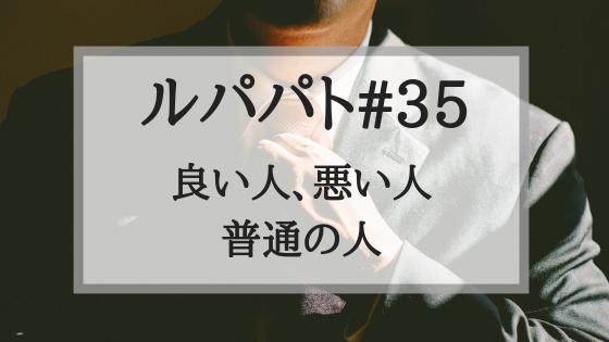 f:id:fuyushima:20181002195906p:plain