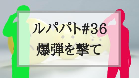 f:id:fuyushima:20181014074617p:plain
