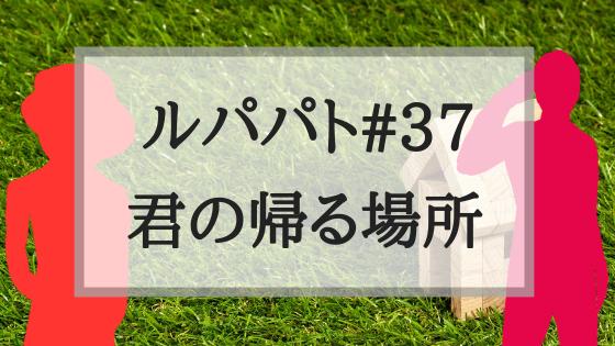 f:id:fuyushima:20181021005752p:plain