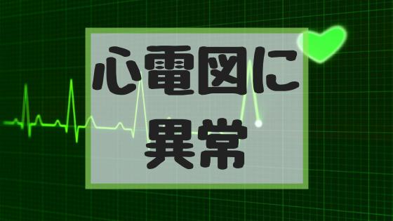 f:id:fuyushima:20181025100802p:plain
