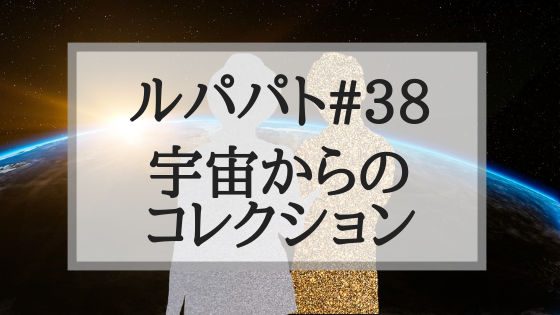 f:id:fuyushima:20181027223426p:plain