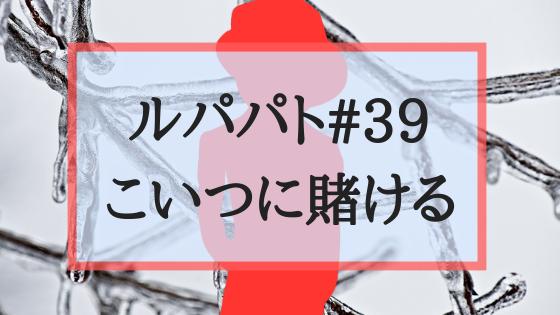 f:id:fuyushima:20181110102253p:plain