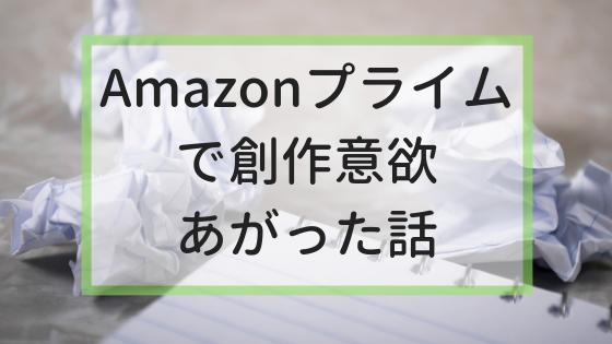 f:id:fuyushima:20181113200028p:plain