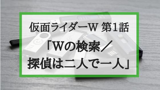 f:id:fuyushima:20181115192650p:plain