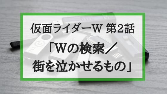 f:id:fuyushima:20181116184953p:plain