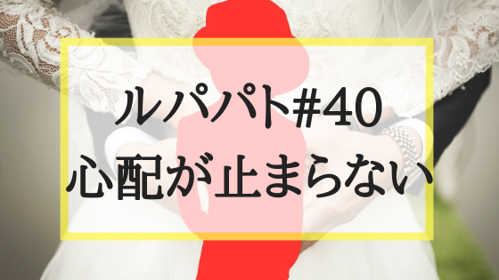 f:id:fuyushima:20181116232746p:plain