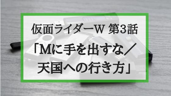 f:id:fuyushima:20181119212448p:plain