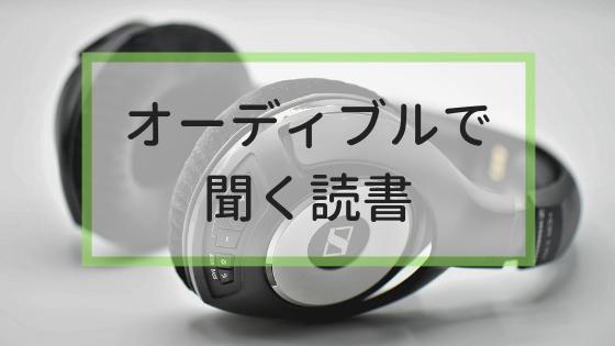 f:id:fuyushima:20181122111128p:plain