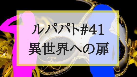 f:id:fuyushima:20181125085351p:plain