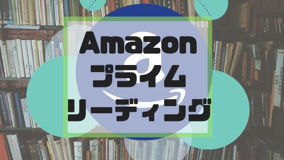 f:id:fuyushima:20181129203221p:plain