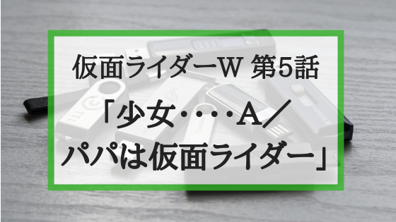 f:id:fuyushima:20181130205430p:plain