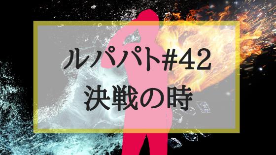 f:id:fuyushima:20181201204854p:plain