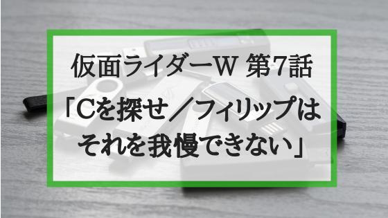f:id:fuyushima:20181206095920p:plain