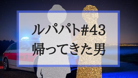 f:id:fuyushima:20181206101016p:plain