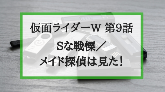 f:id:fuyushima:20181208095341p:plain