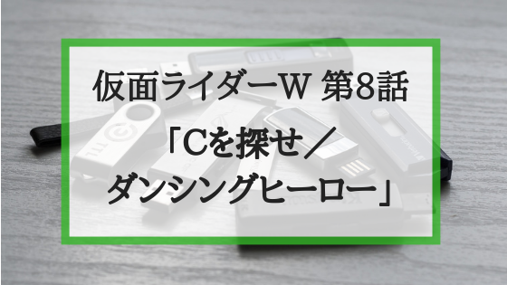f:id:fuyushima:20181208095512p:plain